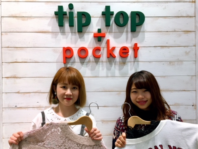 tip top + pocket